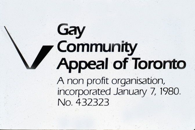 logo of the Gay Community Appeal